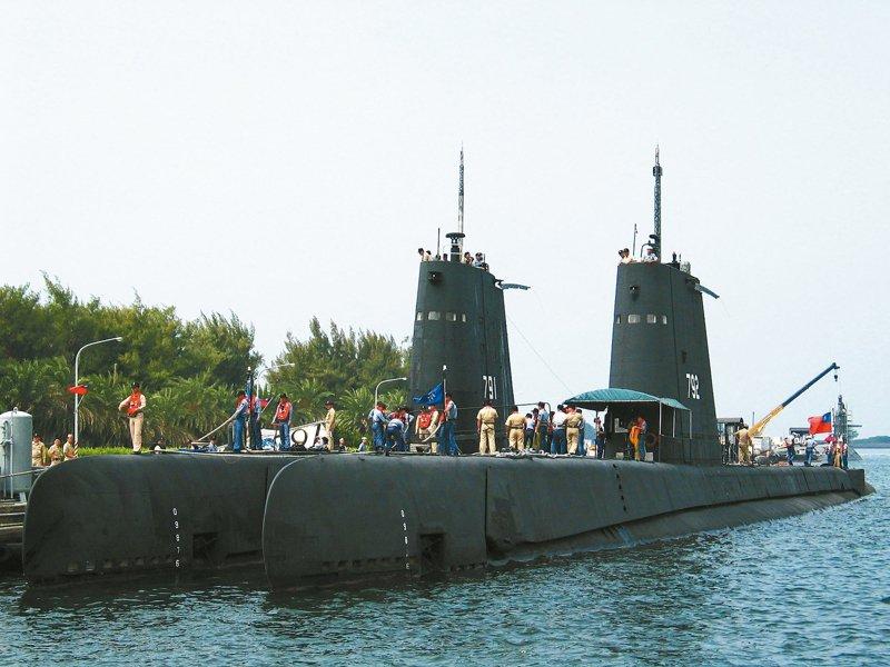 海軍海豹、海獅軍艦,是在1970年代由美國總統尼克森賣給台灣的兩艘二戰潛艦,當時一艘耗費國家1000萬美元,卻沒有任何的攻擊能力。圖/聯合報系資料照片
