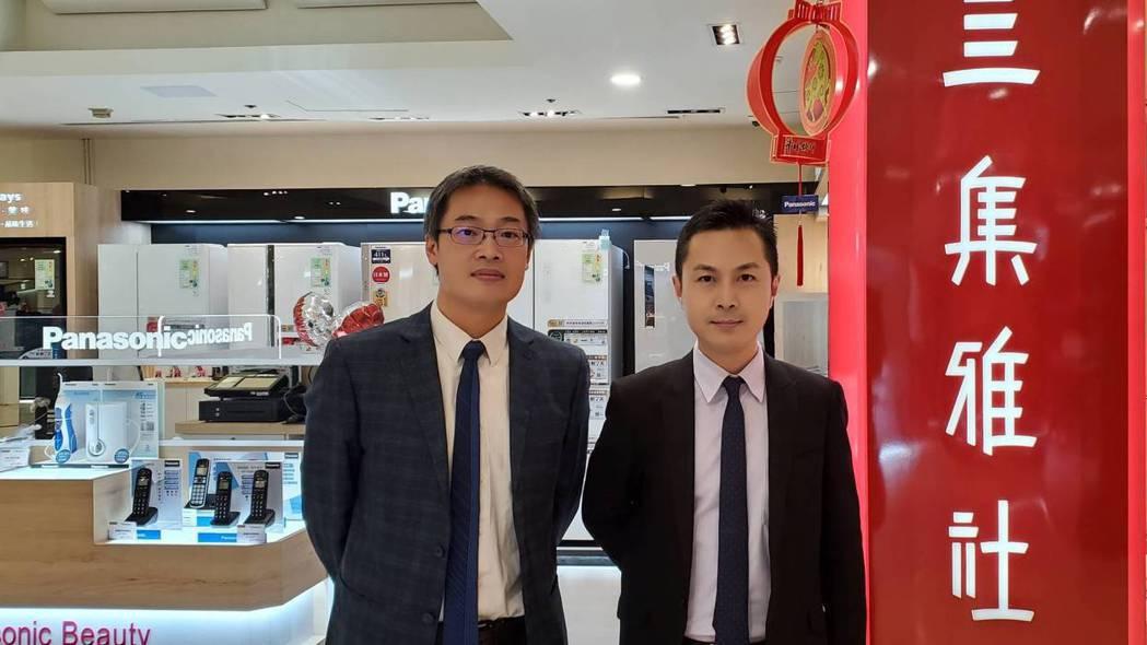 集雅社財務長李伯昌(左)、處長何政鋒(右)看好今年營運展望。圖/集雅社提供