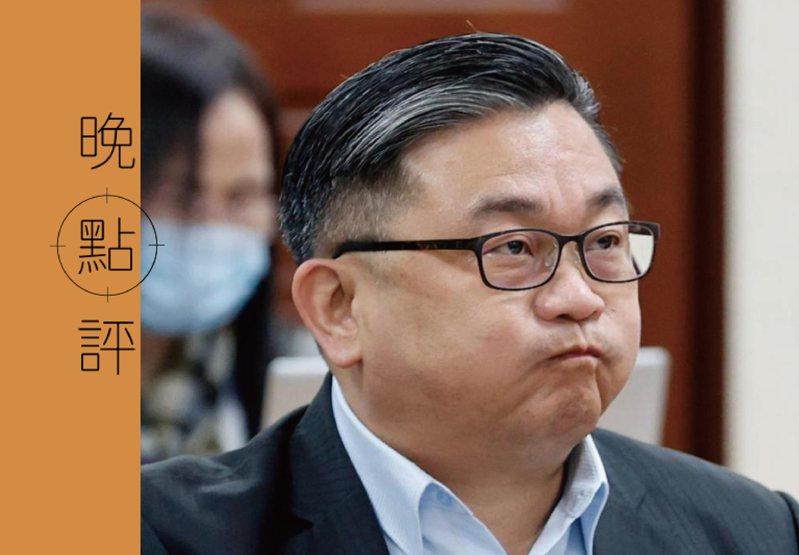 民進黨立委王定宇。圖/聯合系資料照片