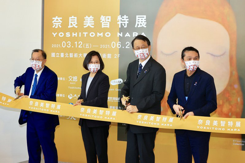 奈良美智在台灣的首次個展在關渡美術館展出,蔡英文(左2)總統也出席剪綵致詞。圖/聯合報系資料照片