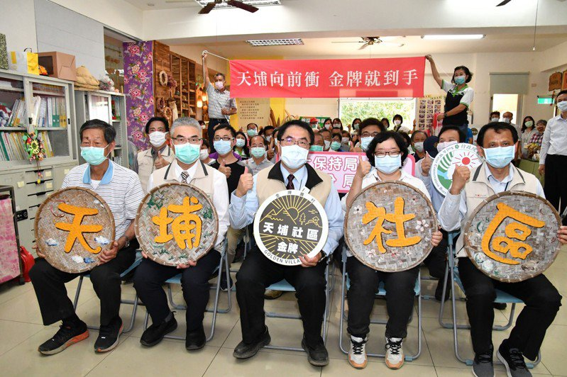 台南市長黃偉哲預祝天埔社區拿到全國獎項歸來。圖/農業局提供
