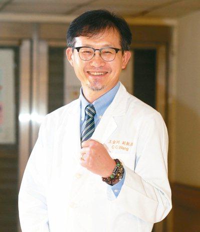 高雄長庚職業醫學科主任暨內科部副部長王金洲。圖/王金洲提供