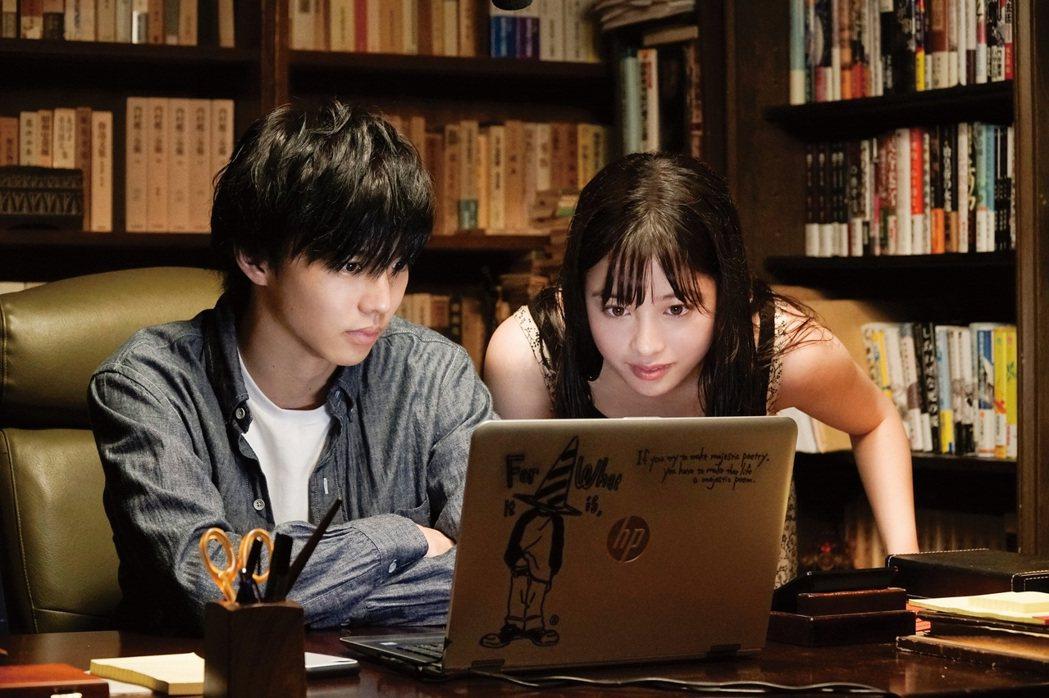 「小說之神」改編自日本超人氣小說家相澤沙呼再版7刷的同名暢銷作品。圖/CATCH