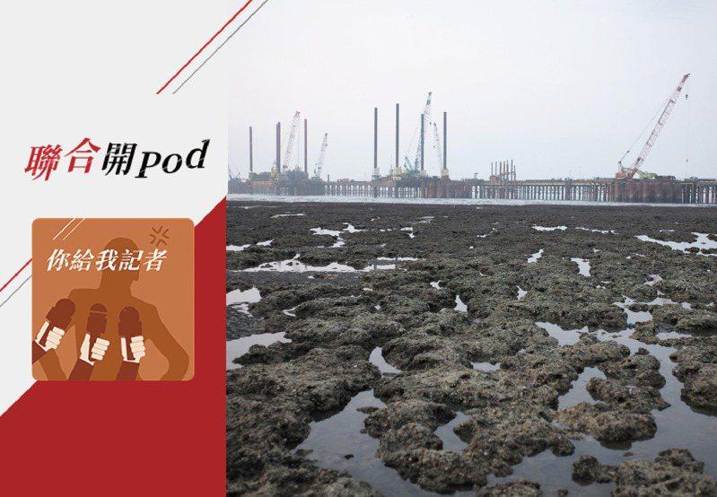 中油非蓋三接的理由源自蔡政府的能源豪賭嗎?來聽總編輯如何看待此議題。 圖/聯合報系資料照片