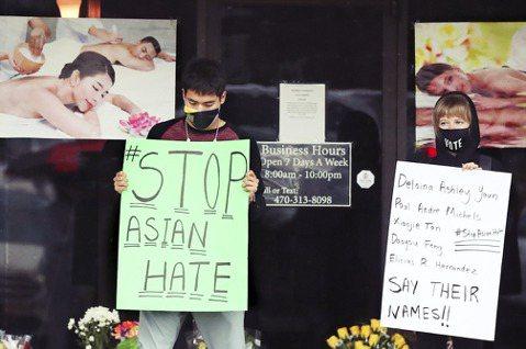 按摩店8死大屠殺:亞特蘭大槍擊案算不算「亞裔種族攻擊」?