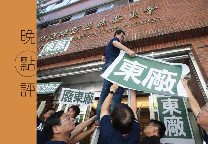 促轉會曾爆出「東廠」風波,如今是否再延任又惹爭議。圖/聯合報系資料照片