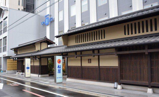 松屋在京都的最新分店,採用日本傳統庭院設計,獲讚為「日本最優雅的松屋」。圖擷取自まいどなニュース
