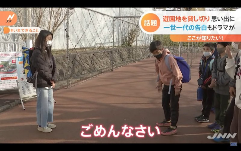日本小六生鼓起勇氣跟心儀的對象表白,沒想到被拒絕後畫面還被全國放送,讓網友直呼「根本是公開處刑」。圖/截自YouTube