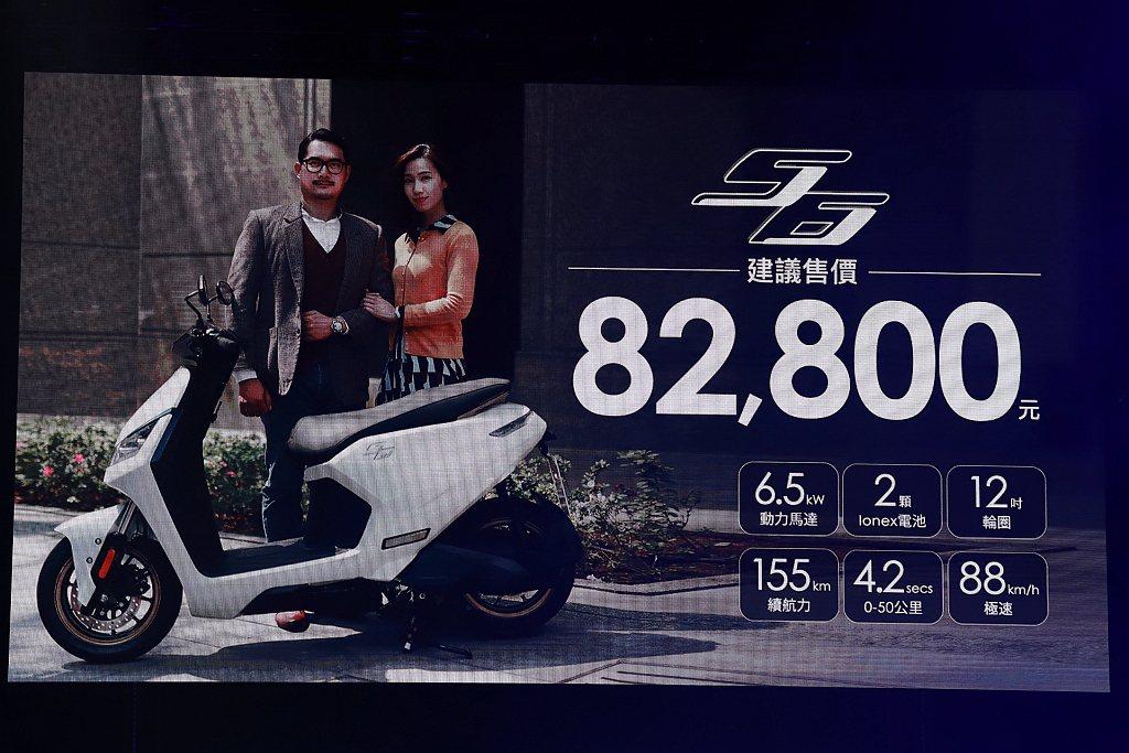 KYMCO S6建議售價為82,800元。 記者張振群/攝影