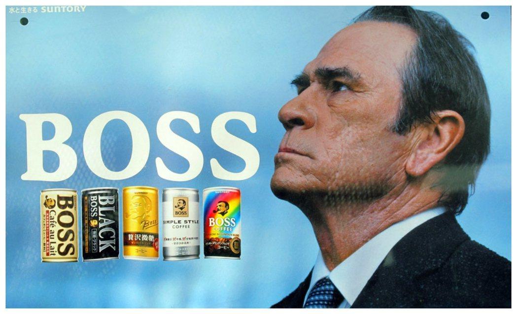 圖/BOSS廣告