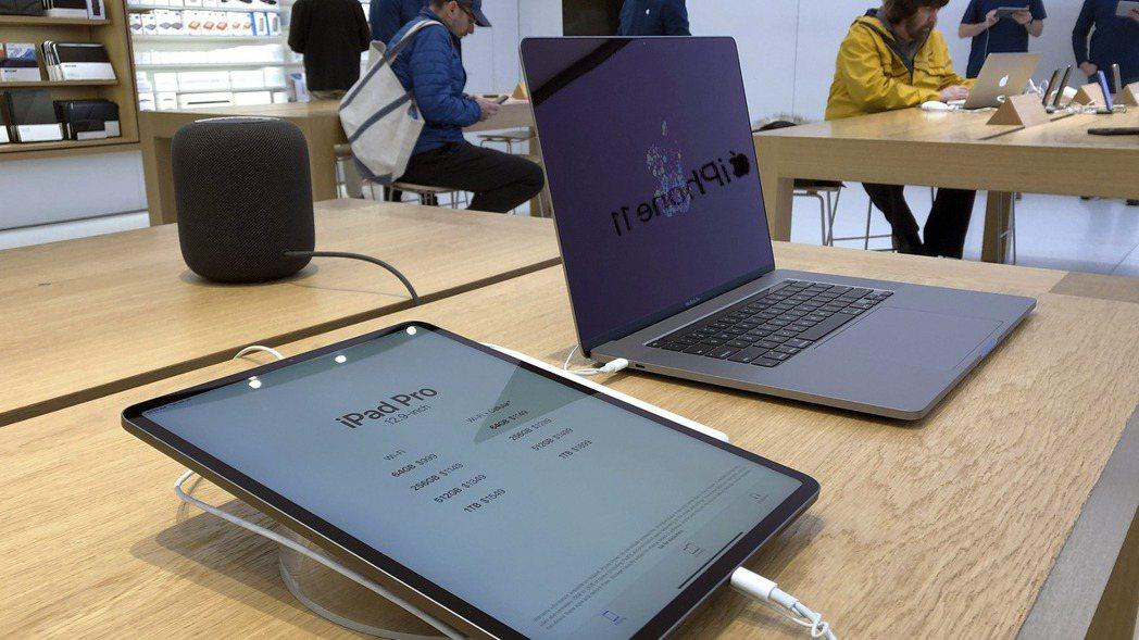 彭博報導,蘋果新iPad Pro可望於4月的春季發布會亮相。(美聯社)