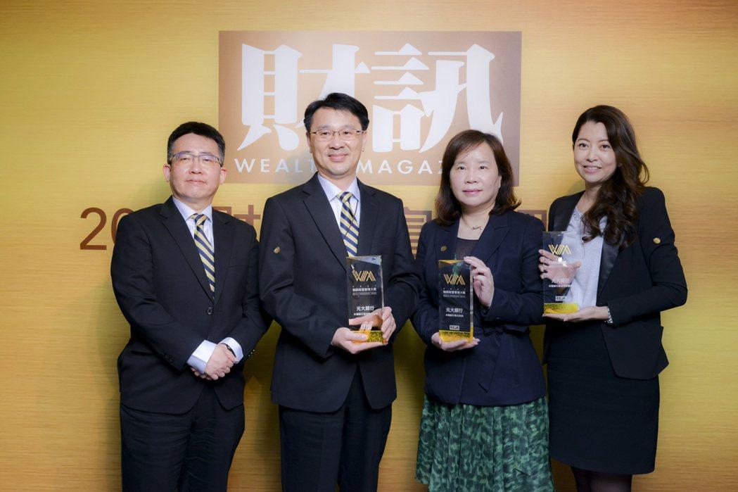 元大銀行勇奪2021財富管理調查本國銀行「最佳服務獎」、「最佳理專團隊獎」及「最...