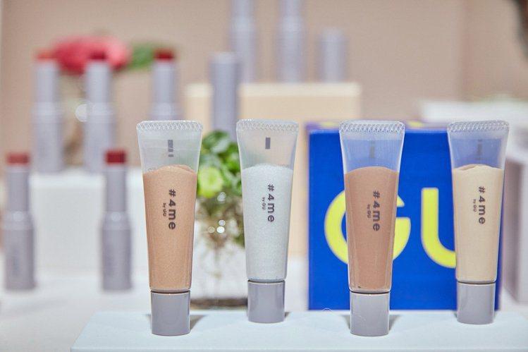 GU將於3月開幕的台南南紡購物中心據點,搶先獨賣#4me by GU系列彩妝。圖...