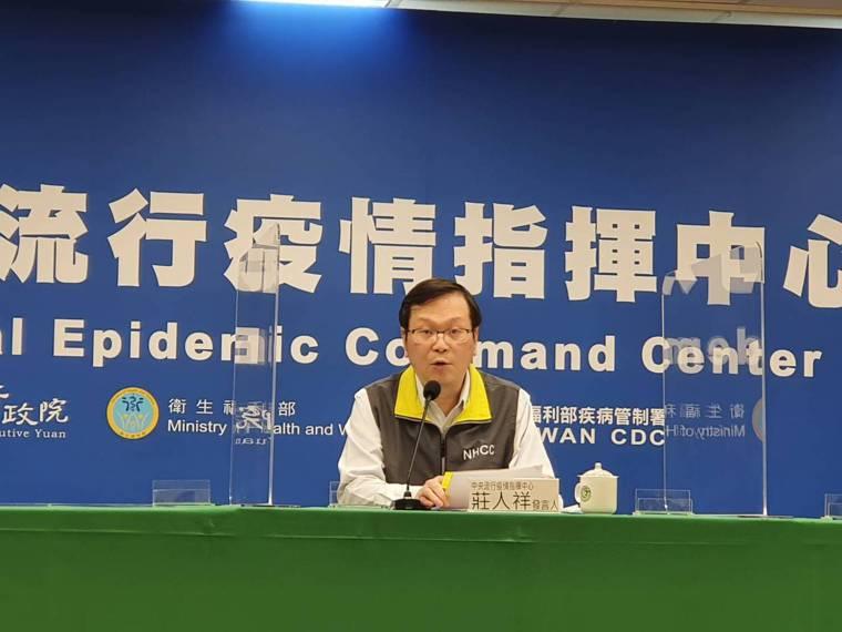 莊人祥今日公布,國內新增8例境外移入新冠肺炎確定病例,分別自阿曼(案992)、菲...