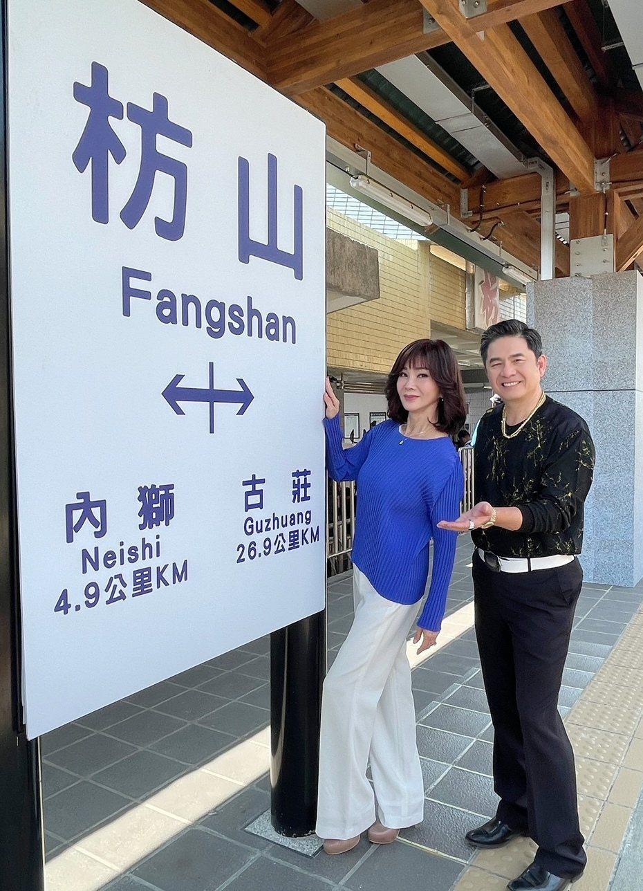 陳美鳳(左)、洪都拉斯到屏東拍戲。圖/民視提供
