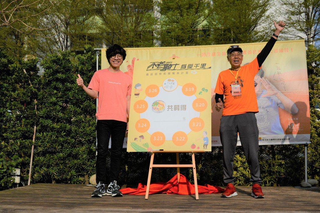 盧廣仲(左)為「2021不老騎士為愛千里」擔任公益大使,今天出席記者會。圖/弘道