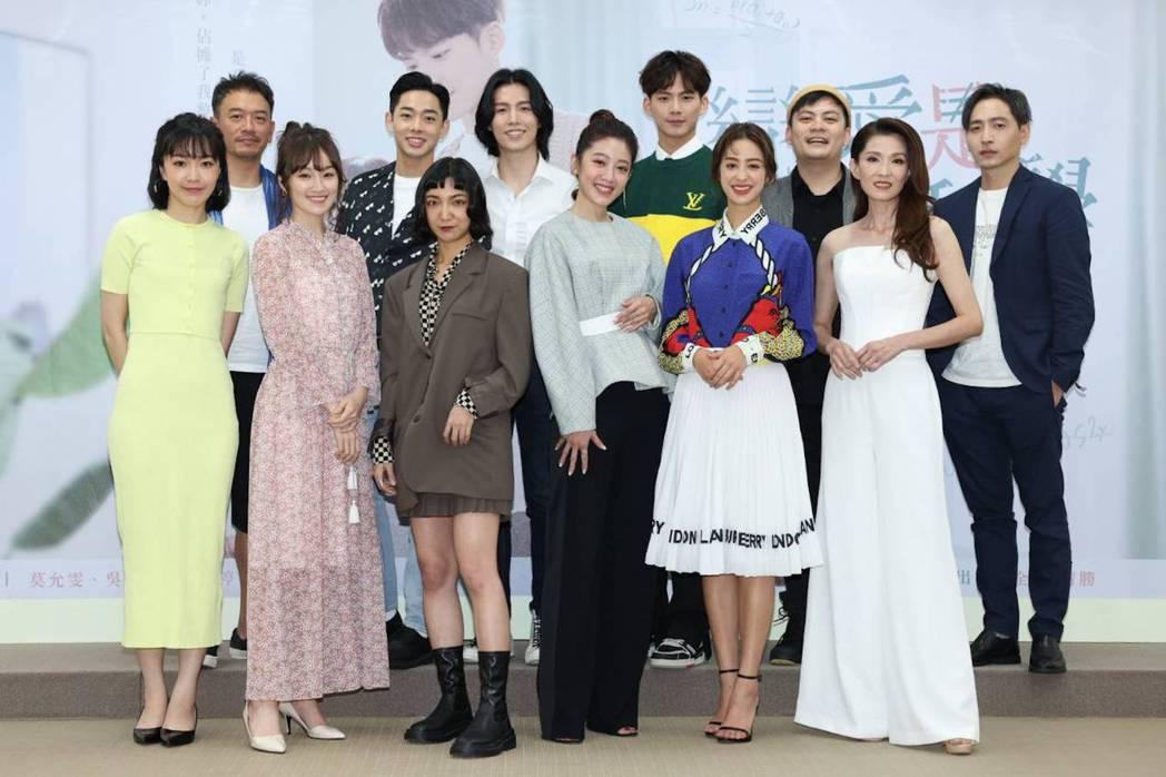 「戀愛是科學」演員群出席首映會。記者沈昱嘉/攝影