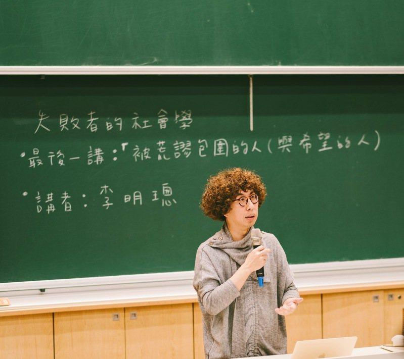 台大社會系前助理教授李明璁(前中),因未在8年內升等,2017年遭台大不續聘。圖/李明璁提供