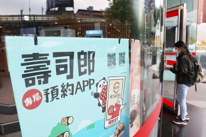 近期日本連鎖迴轉壽司「壽司郎」從本月17日起推出新活動,使許多人為此去改名成「鮭魚」。 圖/聯合報系資料照片