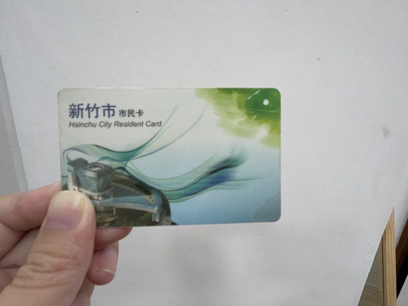 新竹市民卡有6種卡別,圖為普通卡,將持續發行。記者張裕珍/攝影