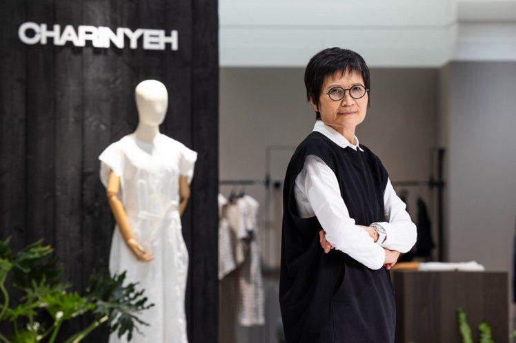 CHARINYEH設計師葉珈伶表示,SOGO復興館齊聚台灣設計師品牌,等於為台灣...