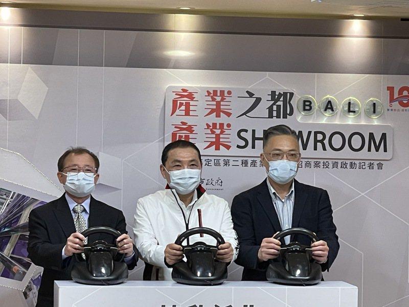 新北市政府昨天辦理台北港特定區第2產專區招商案投資啟動典禮,預計吸引廠商投資23億元,增加600個就業機會。記者張睿廷/攝影