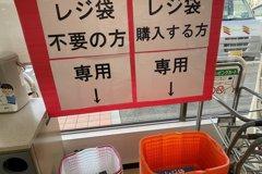 一個小動作讓結帳不再問「加購塑膠袋嗎?」 網直呼:其他店也跟進!