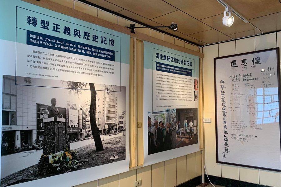 湯德章故居內部。 圖/台南文資團體提供