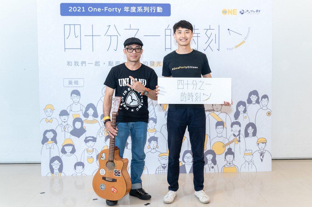 One-Forty創辦人陳凱翔Kevin(圖右),與印尼移工搖滾樂團Uni Ba...