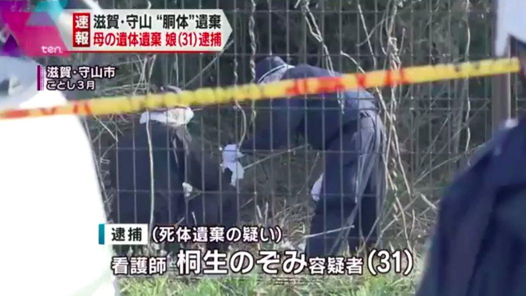 2018年1月20日,當時31歲的桐生希殺害了自己的母親。