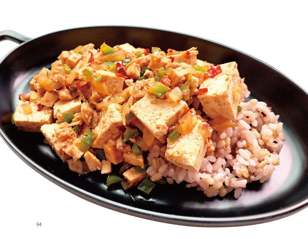 Rami設計:麻婆豆腐蓋飯。 圖/聯經出版社提供