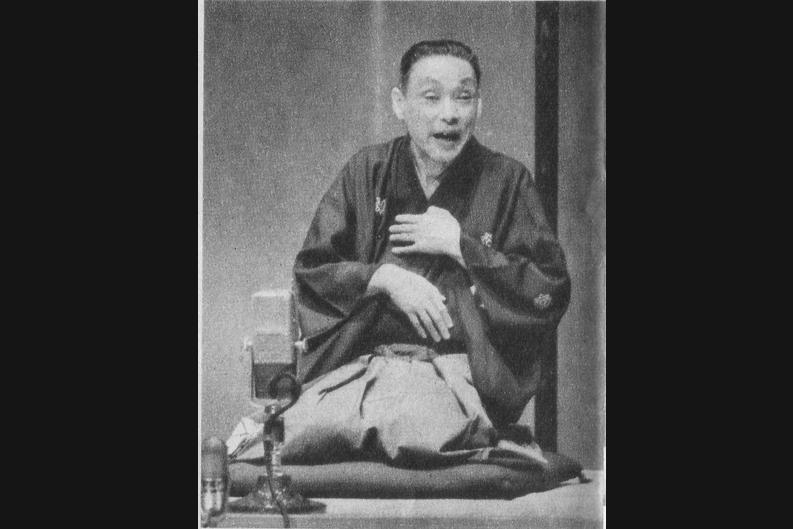 高松豐次郎在學期間,曾在著名的落語家三遊亭圓生門下學習單口相聲。圖為三遊亭圓生。 圖/維基共享