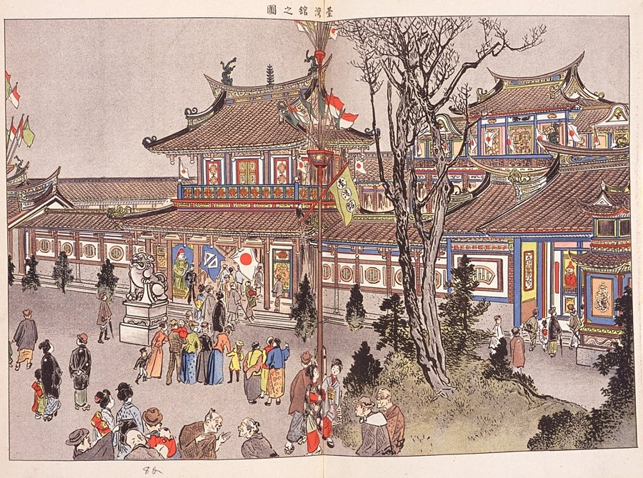日本第5回內國勸業博覽會台灣館的圖繪。 圖/台灣回憶探險團
