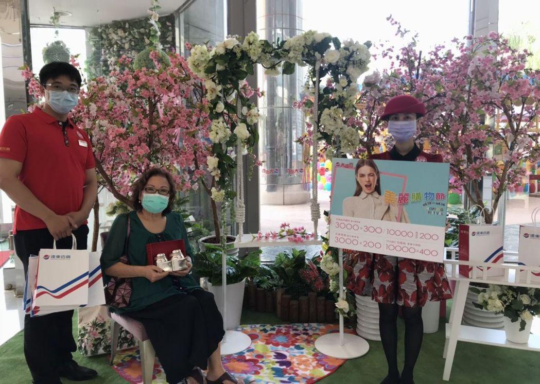 台南大遠百「美麗購物節」即日起登場。  大遠百/提供