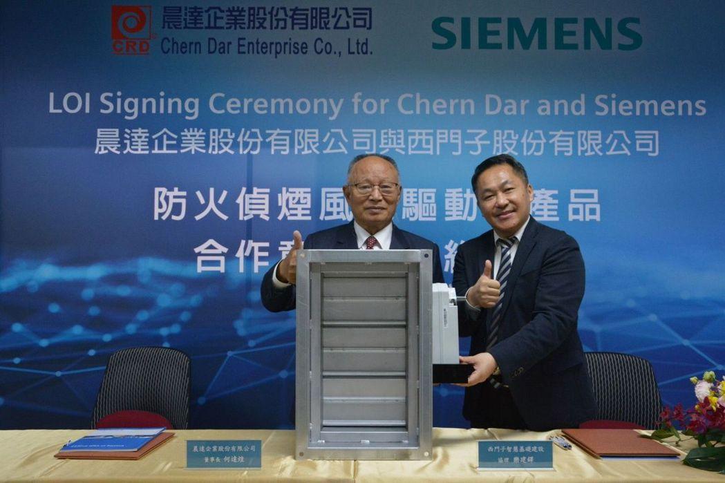 晨達企業董事長何達煌(左)與西門子智慧基礎建設-樓宇科技產品處協理樂建鐸代表簽約...