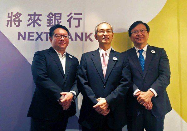 圖/將來銀行董事長鍾福貴, (前)總經理劉奕成, 左為執行副總梅驊。林讓均攝影