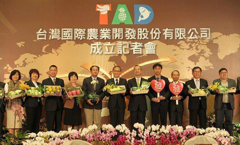 農產國家隊台農發公司2016年成立,時任行政院長林全也到場參加。圖/農委會提供