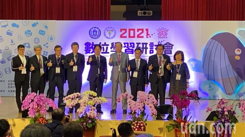 2021年數位學習研討會─跨疫情時代數位學習的契機與展望」今天在亞洲大學登場。記者趙容萱/攝影