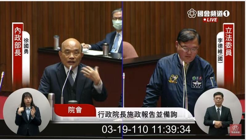 國民黨立委李德維(右)質詢行政院長蘇貞昌(左)。圖/擷取自國會頻道