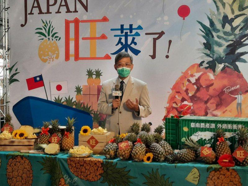 台農發董事長洪忠修表示,外界批評台農發,台農發做不好是事實,他坦然面對。圖/農委會台南區農業改良場提供