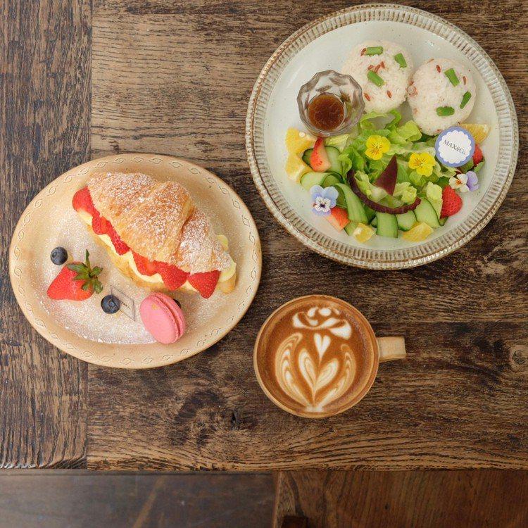「MAX Up your smile午茶饗宴」奶油起士草莓可頌、附上沙拉的花見飯...