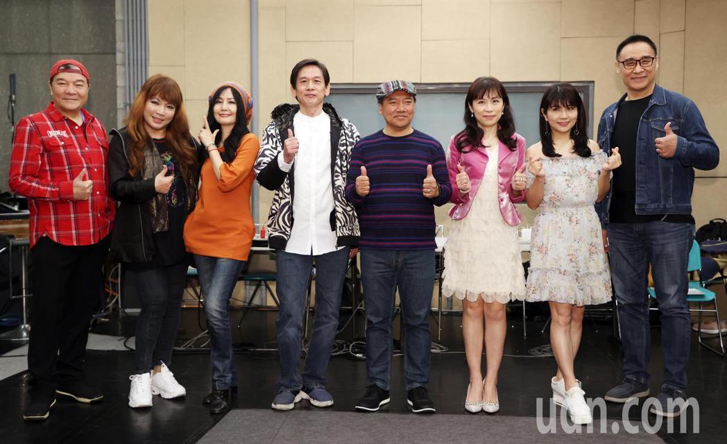 「民歌46高峰會」下午舉行練團總彩排 ,歌手有李明德(左起)、王海玲、于台煙、殷