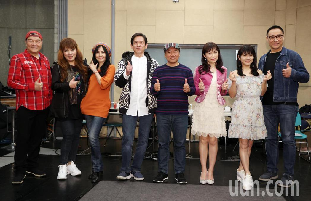 「民歌46高峰會」下午舉行練團總彩排 ,歌手有李明德(左起)、王海玲、于台煙、殷...