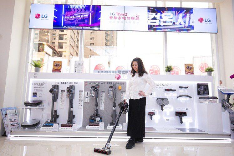 LG桃園品牌旗艦店規畫「AIoT智慧家電情境體驗區」、「全方位衣物護理專區」、「...