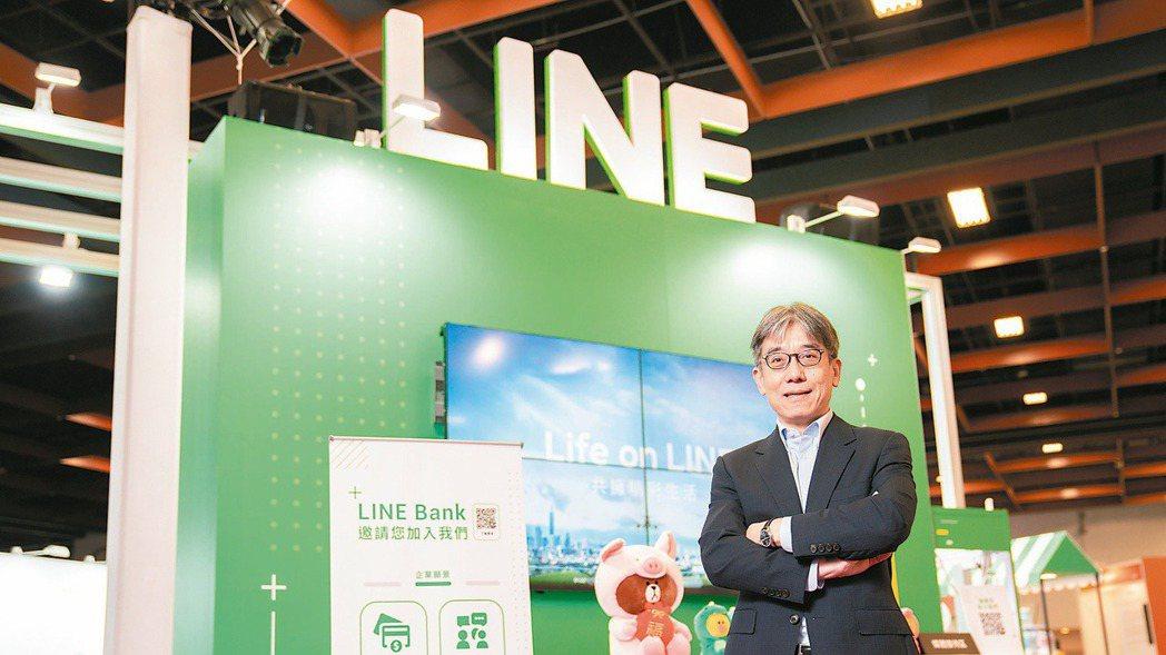 LINE Bank總經理⿈以孟 (本報系資料庫)