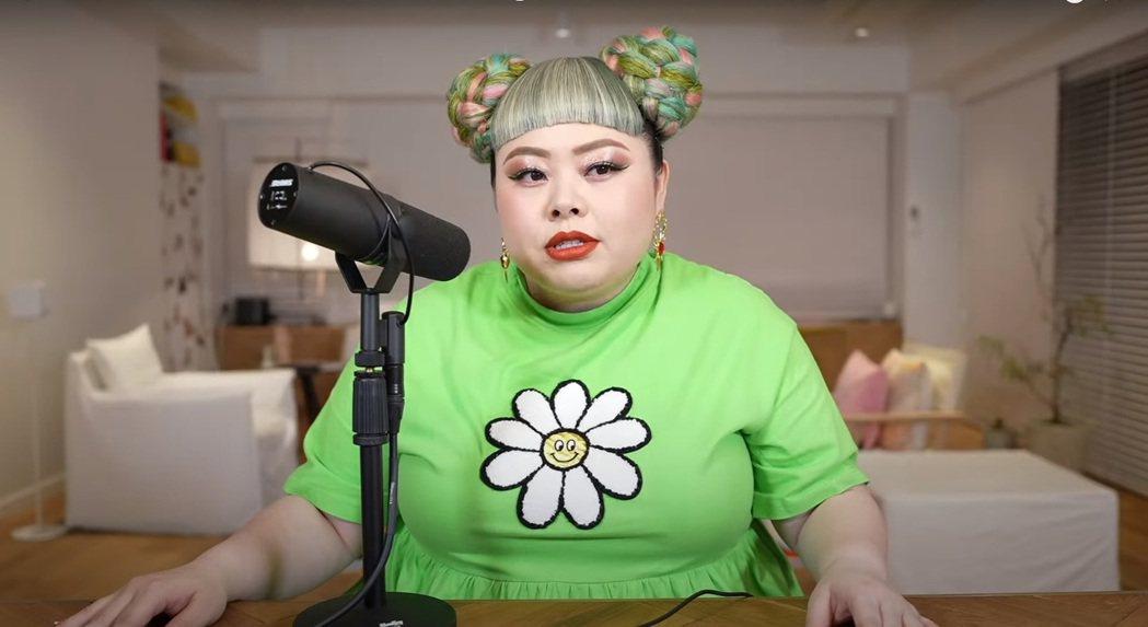 渡邊直美。圖/擷自YouTube