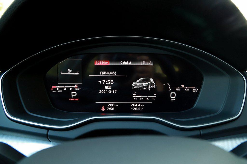新12.3吋Audi全數位虛擬駕駛座艙plus,提供多種顯示模式(傳統或全地圖、...