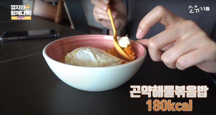 圖/摘自YouTube
