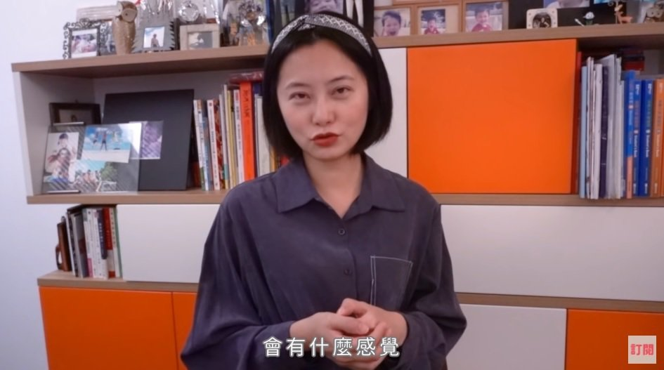趙小僑。圖/擷自YouTube