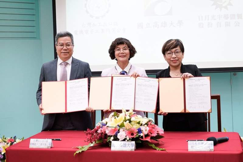 日月光集團高雄廠與高雄大學今(20)日簽署產學合作備忘錄(MOU)。圖/日月光提供